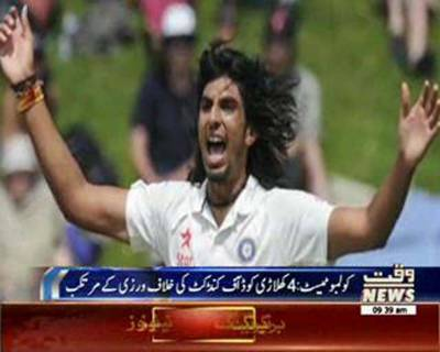 Ishant, Chandimal Handed one-Match Bans: Colombo Test