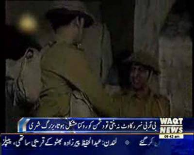 BRB Canal in LHR Proved to be a Defensive Line in 1965 Battle: Eye Witness Old Citizen