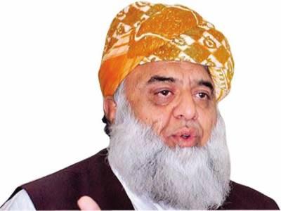 ی آپریشن پر کوئی بھی جماعت اختلاف نہیں کر رہی، تاہم کسی پارٹی کے ساتھ انتقامی کارروائی نہیں ہونی چاہیے:مولانا فضل الرحمان