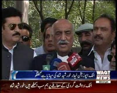 Opposition Leader Khurshid Shah Media Talk