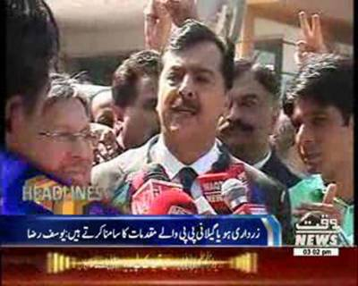 Waqtnews Headlines 03:00 PM 02 September 2015