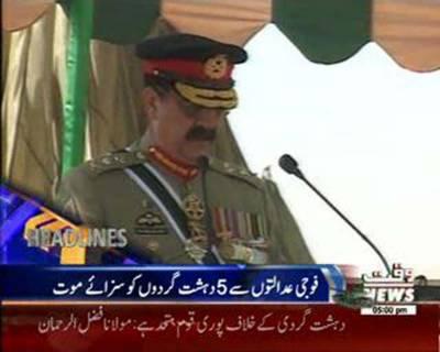 Waqtnews Headlines 05:00 PM 02 September 2015
