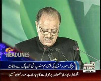 Waqtnews Headlines 09:00 AM 02 September 2015