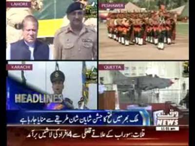 Waqtnews Headlines 11:00 AM 06 September 2015