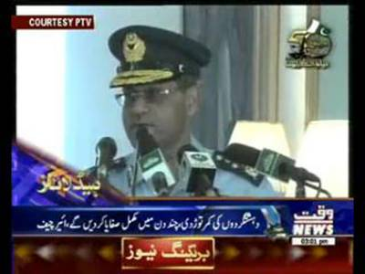 Waqtnews Headlines 03:00 PM 06 September 2015