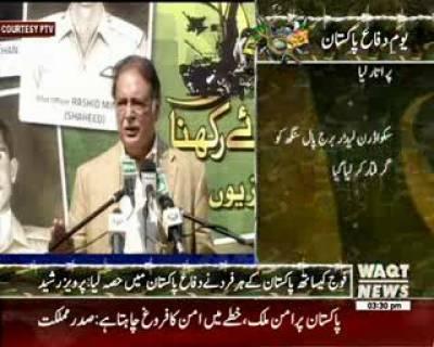 Pervez Rasheed :Tribute To Pak Army On Defense Day 6 September