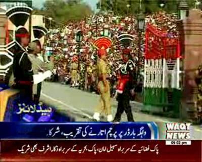 Waqtnews Headlines 09:00 PM 06 September 2015
