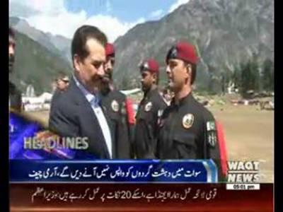 Waqtnews Headlines 05:00 PM 07 September 2015