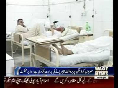Dengue Attack In Punjab