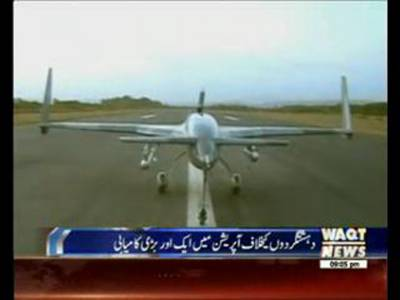 Pakistani Drone Burraq Successfull Operation