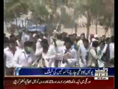 Police and Student Clash In Quetta