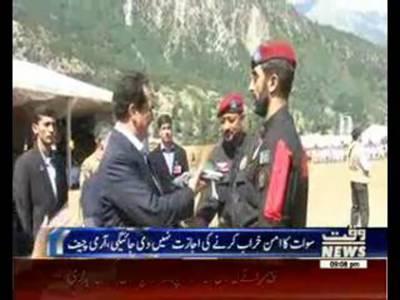 Rahil Sharif Visit kalam Festival