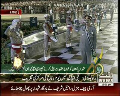 General Raheel Sharif's Speech At DHQ Defence day ceremony