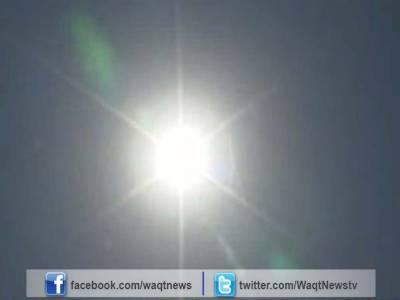 آئندہ چوبیس گھنٹوں کے دوران ملک کے بیشتر علاقوں میں موسم خشک اور گرم رہے گا۔