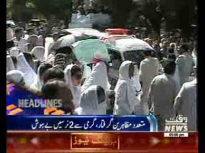 Waqtnews Headlines 05:00 PM 08 September 2015