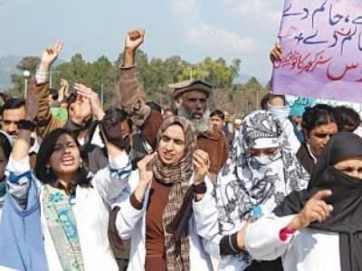 وفاقی دارالحکومت کے اسپتالوں کے ملازمین کا ہیلتھ رسک الاؤنس کی بحالی کے لیے دھرنا جاری