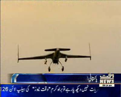 Pakistan's Burraq Drone Kills Three Militants, Officials Say