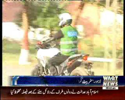 Punjab Launching First Responder Dolphin Force