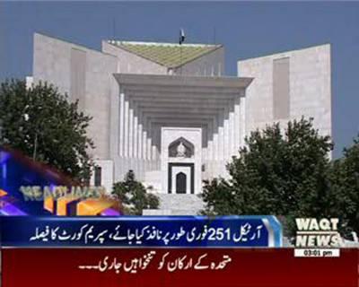Waqtnews Headlines 03:00 PM 08 September 2015