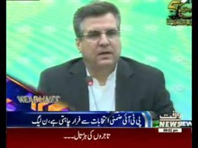 Waqtnews Headlines 09:00 PM 08 September 2015