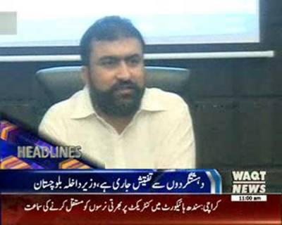 Waqtnews Headlines 11:00 AM 08 September 2015