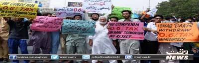 انجمن تاجران اگر حکومت نے ودہولڈنگ ٹیکس واپس نہ لیا توحکومت کے خاتمے تک احتجاج کریں گے:انجمن تاجران