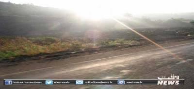 محکمہ موسمیات کے مطابق آئندہ چوبیس گھنٹوں کے دوران ملک کے بیشترعلاقوں میں موسم خشک اور گرم رہے گا