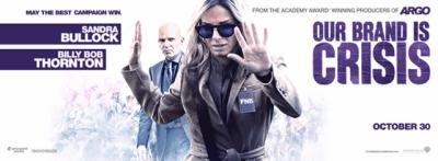مزاح سے بھرپور نئی فلم آوور برینڈ اِز کرائسس کے پہلے ٹریلر نے شائقین کے دل جیت لیے