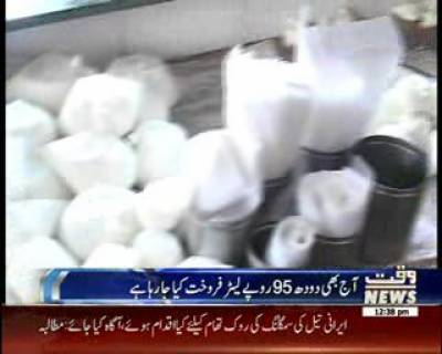 At Rs 95 Per Litre, Dairy Prices In Karachi