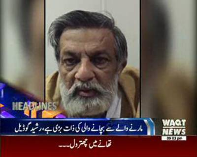Waqtnews Headlines 09:00 PM 09 September 2015