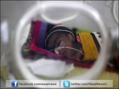 دنیا بھر میں نوزائیدہ بچوں کی شرح اموات میں 50 فیصد کمی آگئی: اقوام متحدہ