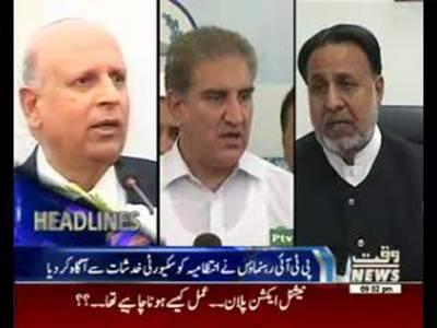 Waqtnews Headlines 09:00 PM 10 September 2015
