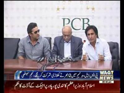 International Players will Participate in Pakistan Super Leaguer