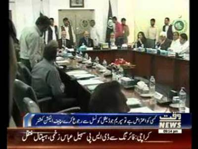 PPP demand Resignation of Election Commissioners