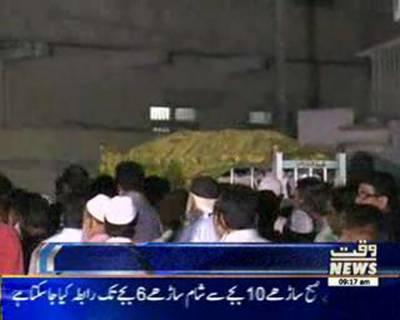 Senior Journalist Aftab Alam's Funeral