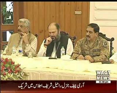 Waqtnews Headlines 01:00 PM 10 September 2015