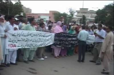جناح ہسپتال کراچی کے پیرامیڈیکل اسٹاف نےہیلتھ الاونس نہ ملنے کیخلاف ہڑتال کرد ی