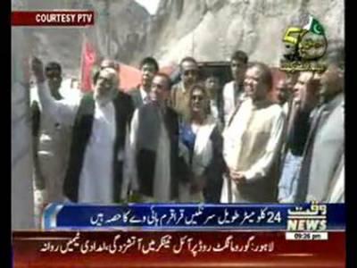 nawaz Sharif inaugration Karakaram Highway
