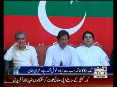 Imran Khan on Nawaz And Zardaari End of Merging (Mukmaka)