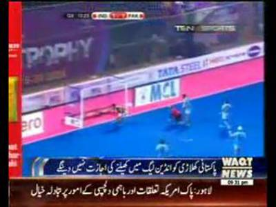 Indian Arrogance For Pakistani Hockey Players