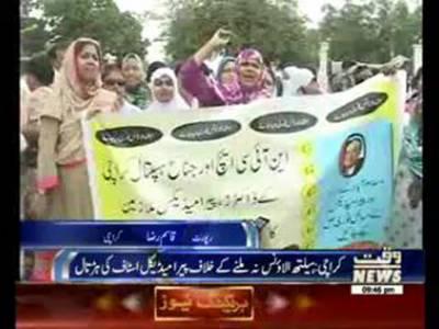 Protest Paramedical Staff Public Problems