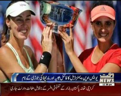 US Open 2015: Martina Hingis Wins Fifth Doubles Title Of Year