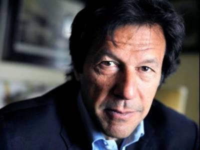 قومی خزانے کو نقصان پہنچانے والے بد عنوان عناصر کو پکڑا جائے:عمران خان