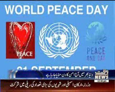 International Peace Day 2015 Celeberated