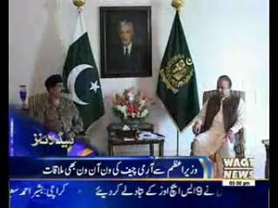 Waqtnews Headlines 05:00 PM 21 September 2015