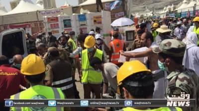 وزارت مذہبی امور نے سانحہ منیٰ میں 36 پاکستانی حجاج کے شہید ہونے کی تصدیق کر دی