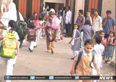 عید الاضحی کی چھٹیوں کے بعد تعلیمی ادارے اور دفاتر تو کھل گئے مگر سکولوں اور سرکاری دفاتر میں حاضری نہ ہونے کے برابر رہی