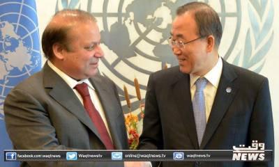 اقوام متحدہ نے پاکستان اور بھارت میں کشیدگی ختم کرنے کی پیشکش کردی
