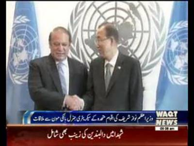 Nawaz Sharif meets UN chief Ban Ki-moon, raises Kashmir issue