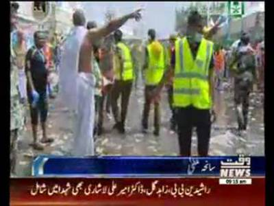 36 Pakistani Haj pilgrims confirmed dead